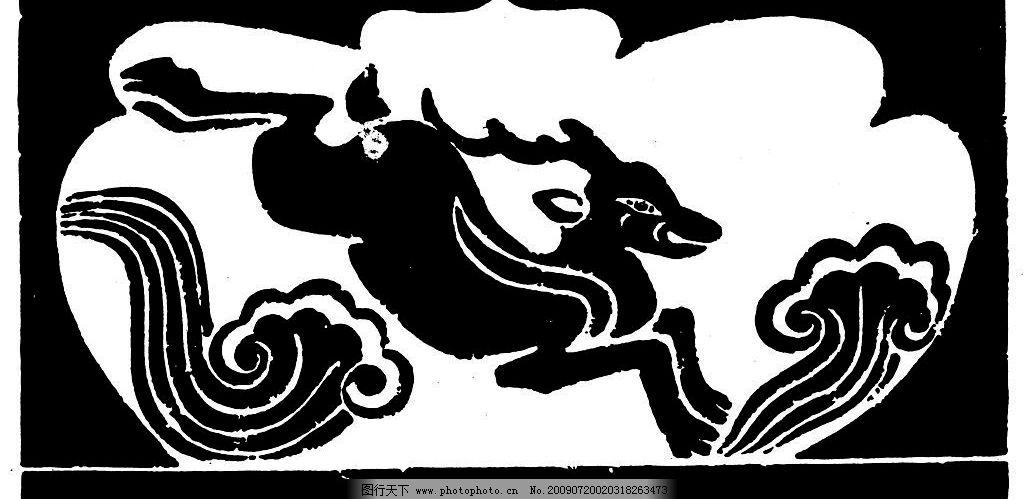 唐朝 古代 古典