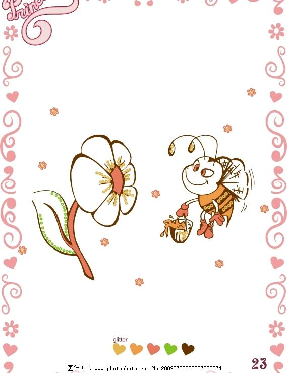 可爱 精美 饰品 卡通 青蛙 蝴蝶 小蜜峰 花饰 矢量图库 ai/eps/pdf
