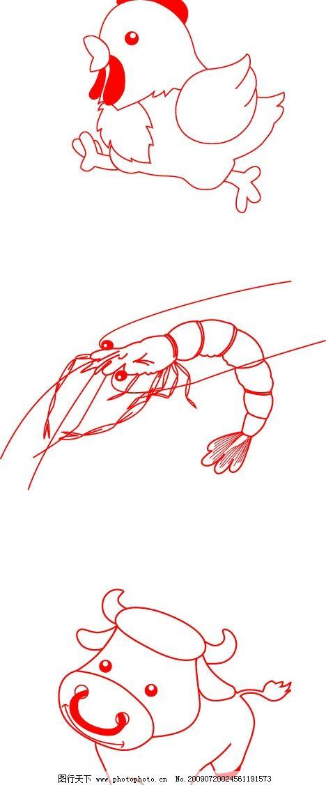 鸡牛虾的简笔画图片