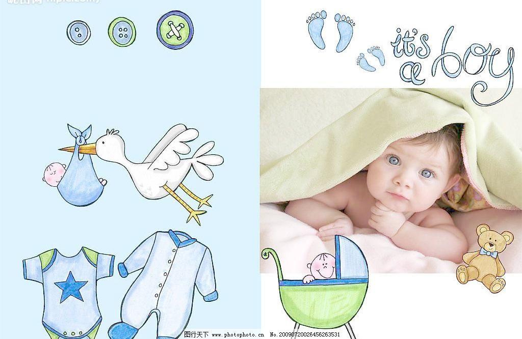披着毛巾的小孩 衣服 摇篮 婴儿用品 儿童画册 婴儿服装画册 广告设计