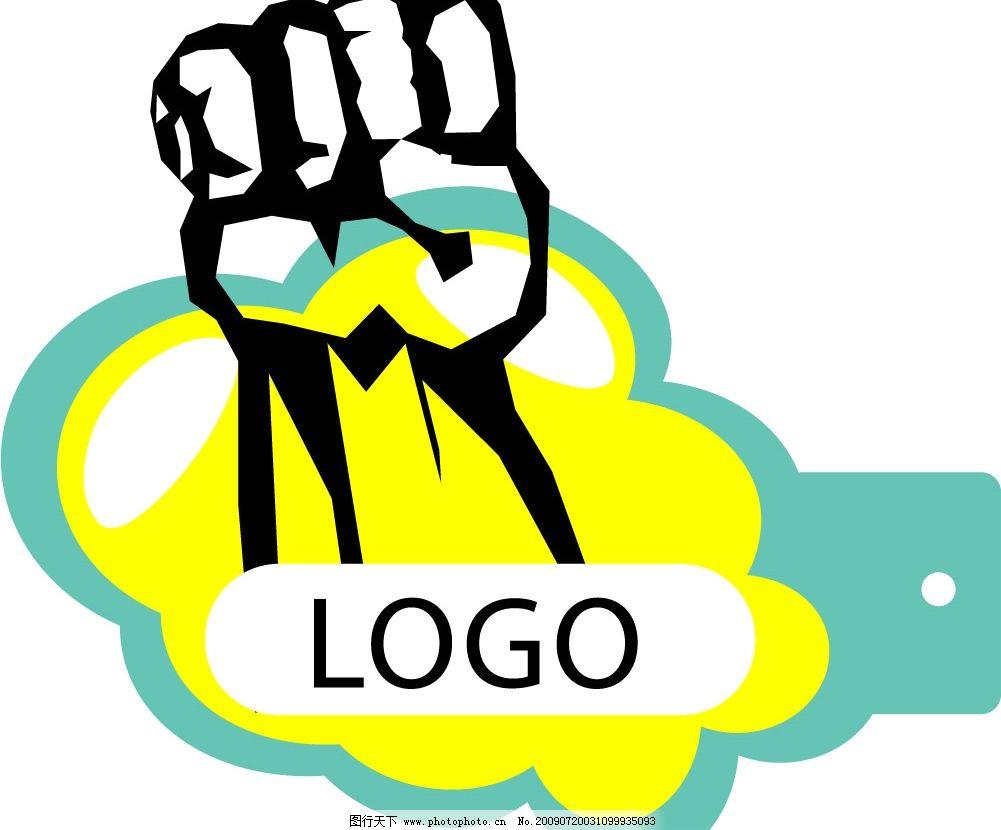 招手牌cdr 拳头 促销 牌 cdr 标识标志图标 公共标识标志 矢量图库