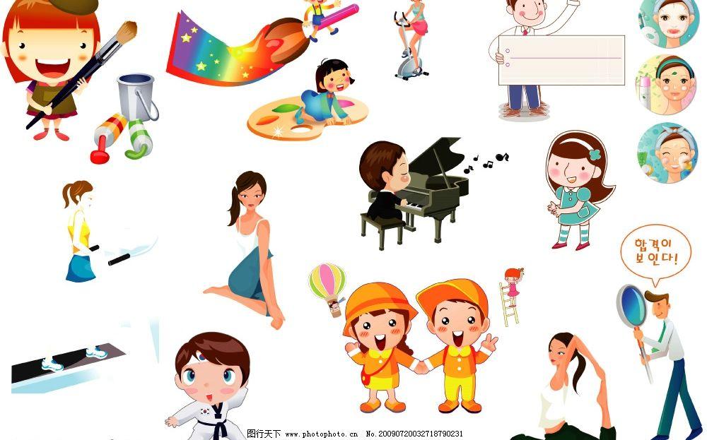 多种卡通人物图片