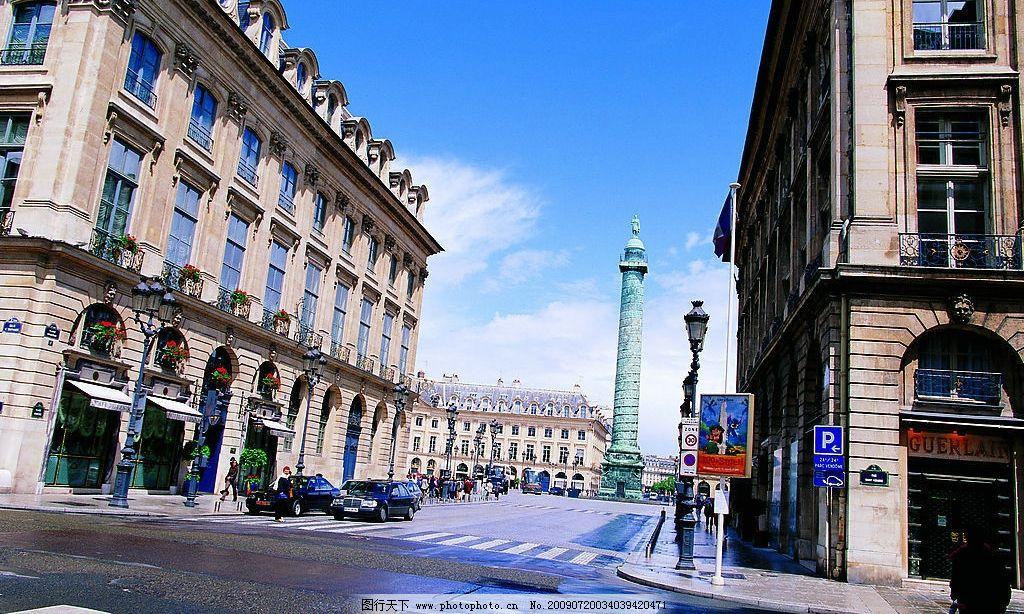 西欧建筑 法国建筑 300分辨率建筑素材 jpg摄影建筑素材 古典建筑
