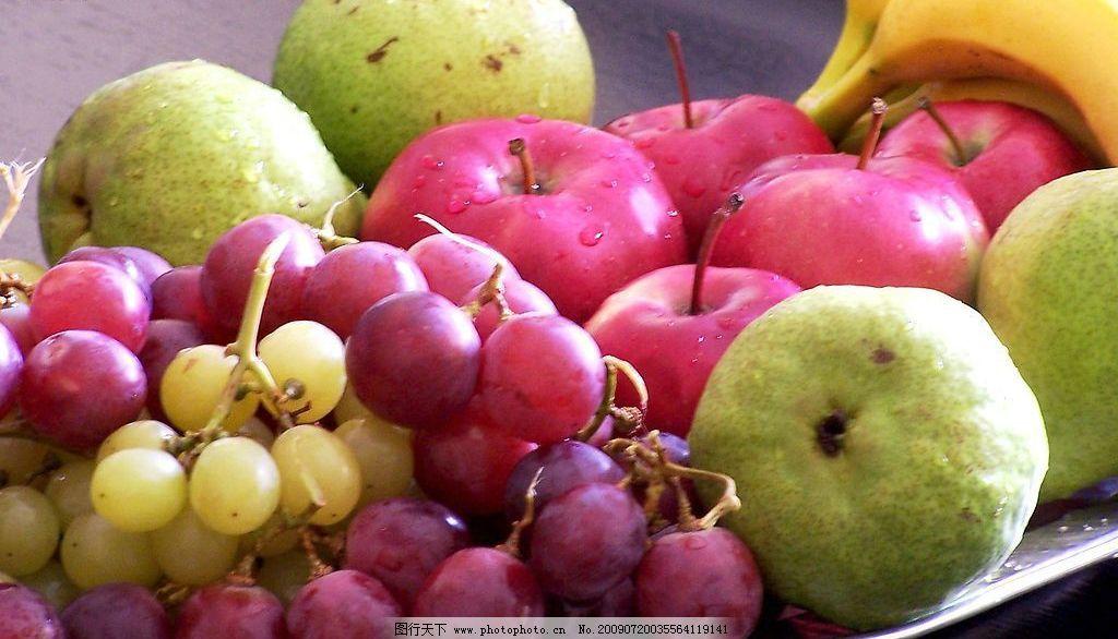 苹果香蕉葡萄智力_梨 葡萄  苹果