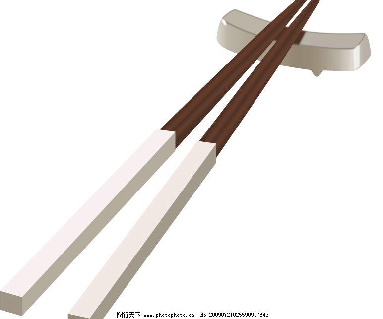筷子 餐具 生活百科 生活用品 矢量图库 ai