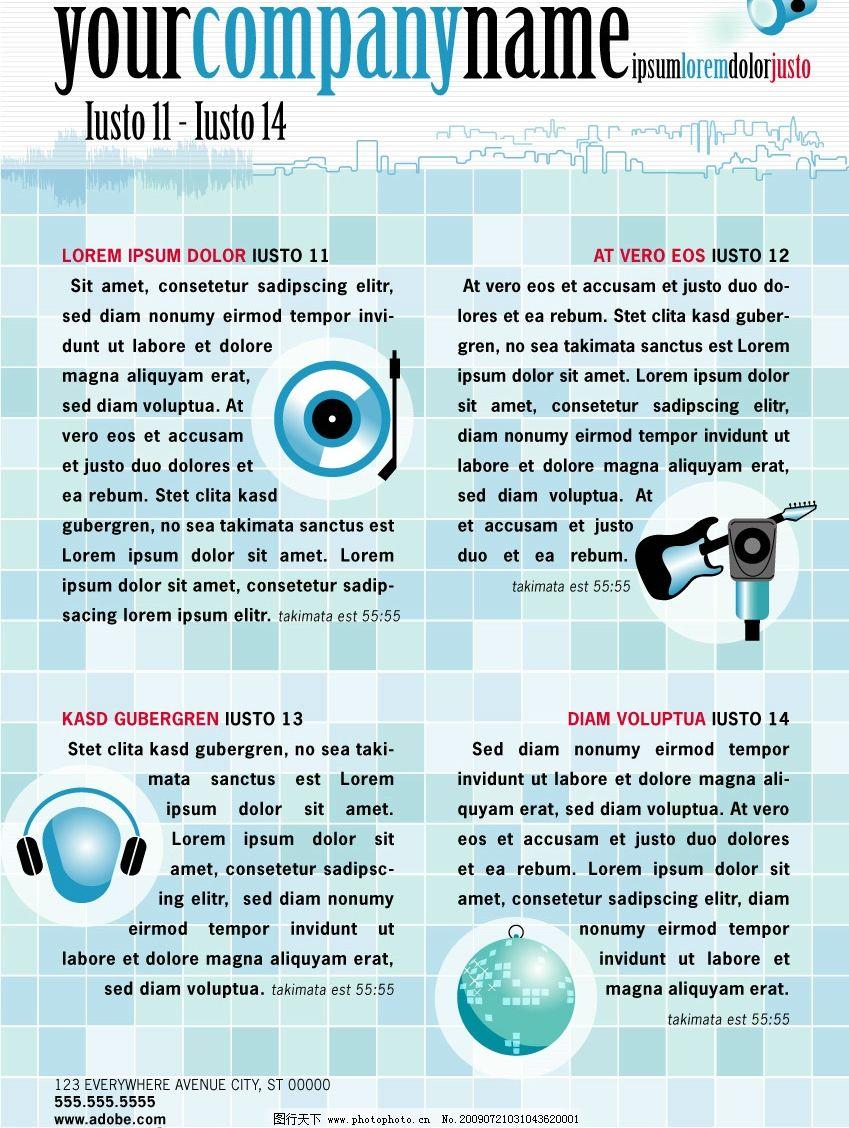 册子 册子内页 蓝色 网站设计 英文 国外 广告设计 其他设计 矢量图库