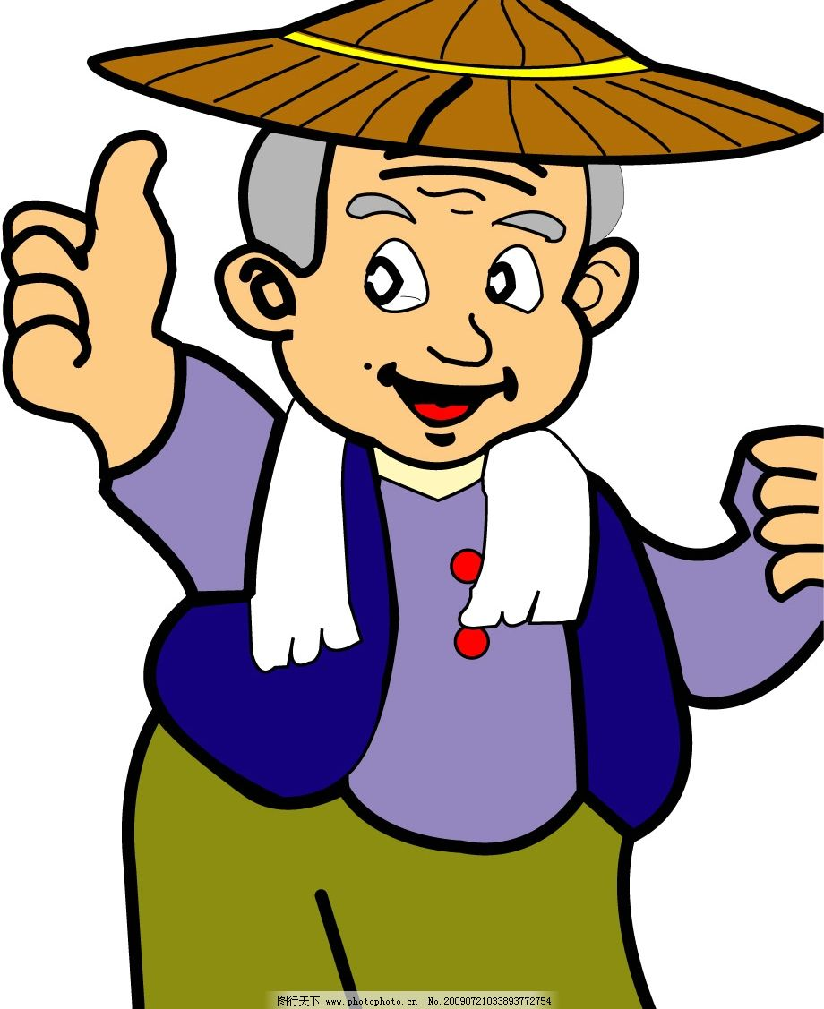 卡通人物 老汉 庄稼老头 卡通农民 卡通素材 矢量人物 矢量图库
