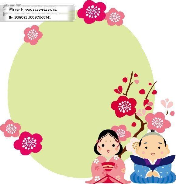 日本情侣图框免费下载 矢量图 矢量花纹矢量花边底纹边框