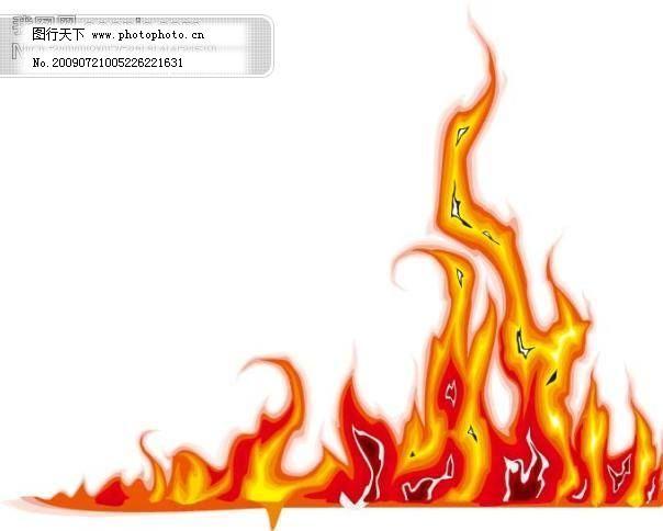 火焰 火焰免费下载 其他矢量图 矢量花纹矢量花边底纹边框 花纹花边