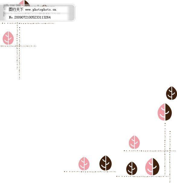 可爱框框 可爱框框免费下载 矢量图 边框素材相框素材 矢量花纹矢量