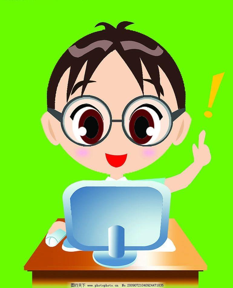 小男生 卡通人物 学生学习电脑 卡通男孩 人物 卡通 漫画 人物图库