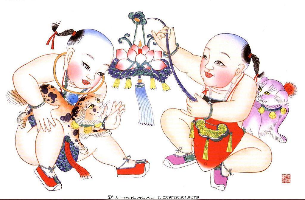 杨柳青年画 娃娃 童子 喜庆 莲花灯 长命锁 花狗 吉祥如意 文化艺术