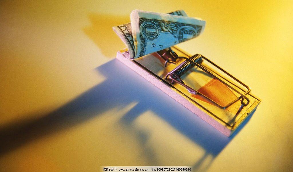 金钱陷阱 钱 纸币 陷阱 老鼠夹 夹子 商务金融 商业插画 设计图库 300