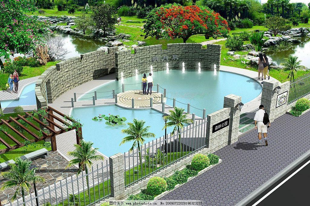 公园 喷泉 森林 环境设计 景观设计 设计图库 jpg