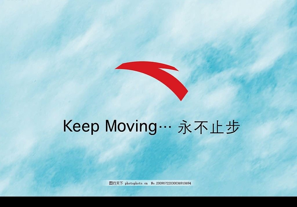 安踏logo 标志 背景图 广告设计模板 源文件库