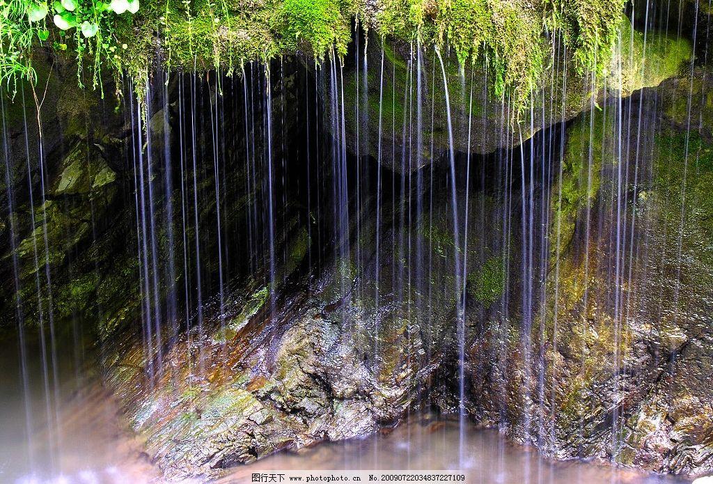 风景 雨树山 小溪 摄影图库