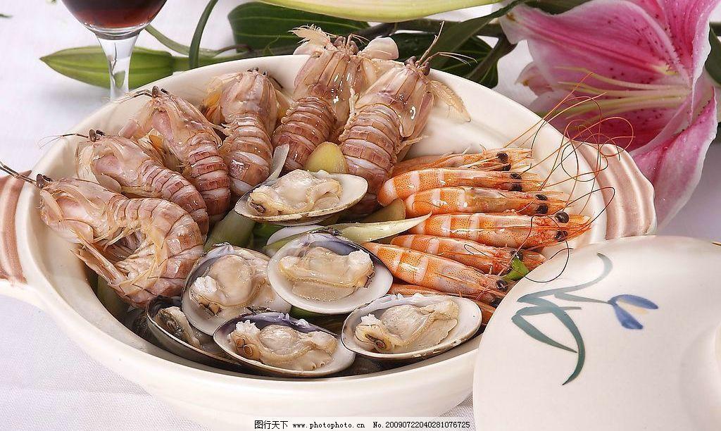 海鲜大杂烩图片