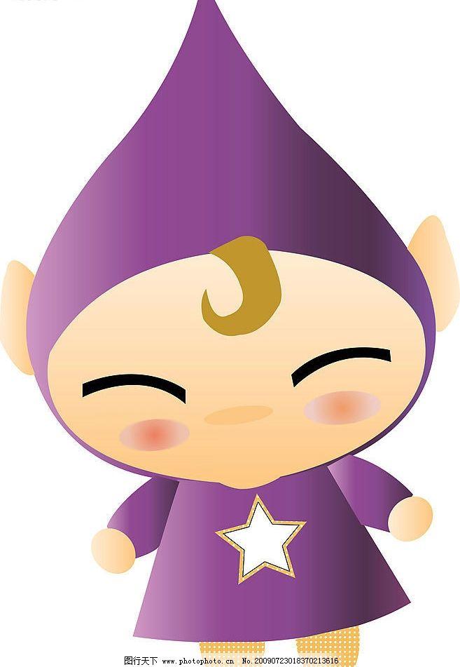 卡通 可爱 微笑 紫色卡通 动漫动画 动漫人物 设计图库 300dpi jpg