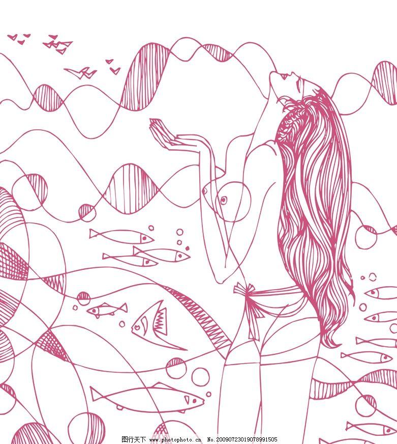 似水柔情 女人 水 鱼 民族线条绘画 文化艺术 绘画书法 设计图库 jpg