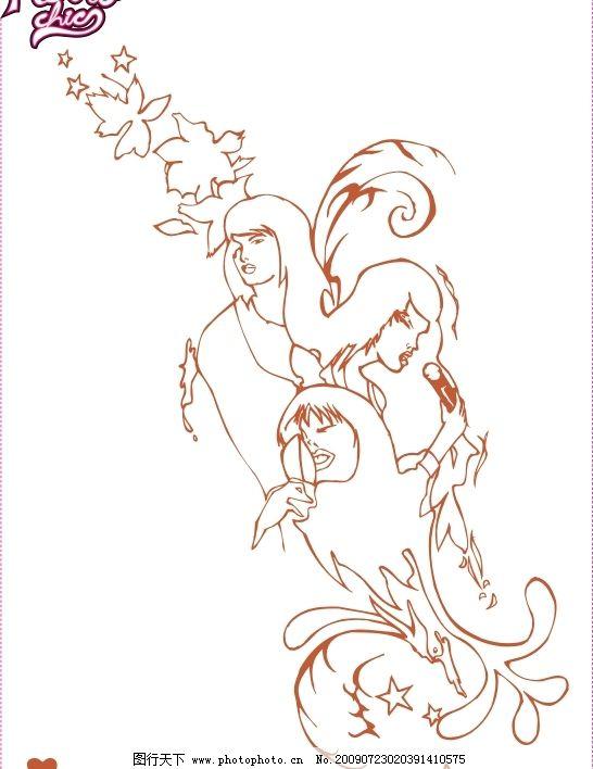 宝贝公主花纹图案图片