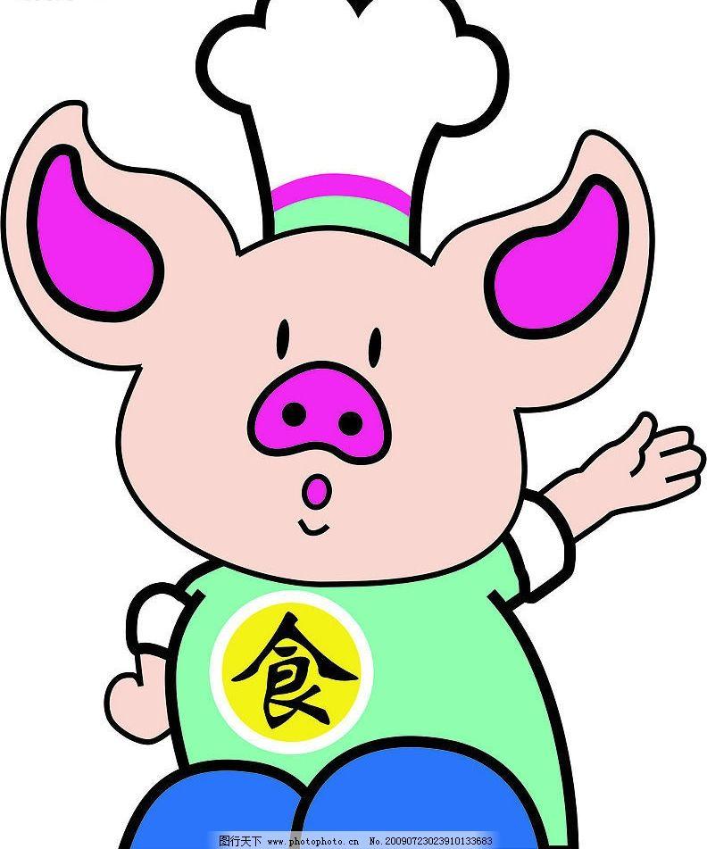 一个可爱的小猪卡通形象图片