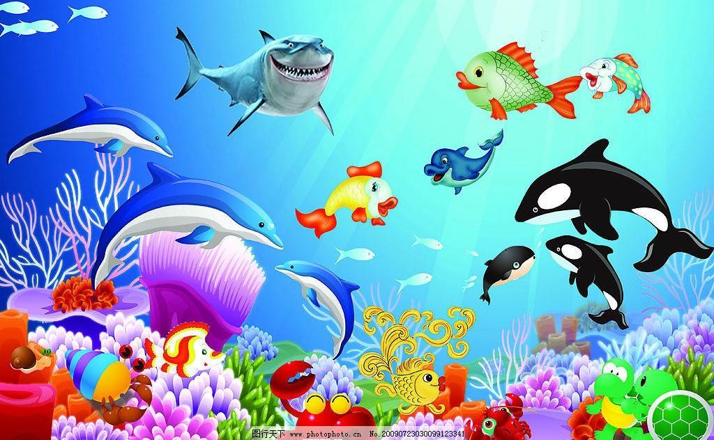 海洋生物 卡通 展板 海洋 儿童 鱼类 海底 广告设计模板 海报设计 源