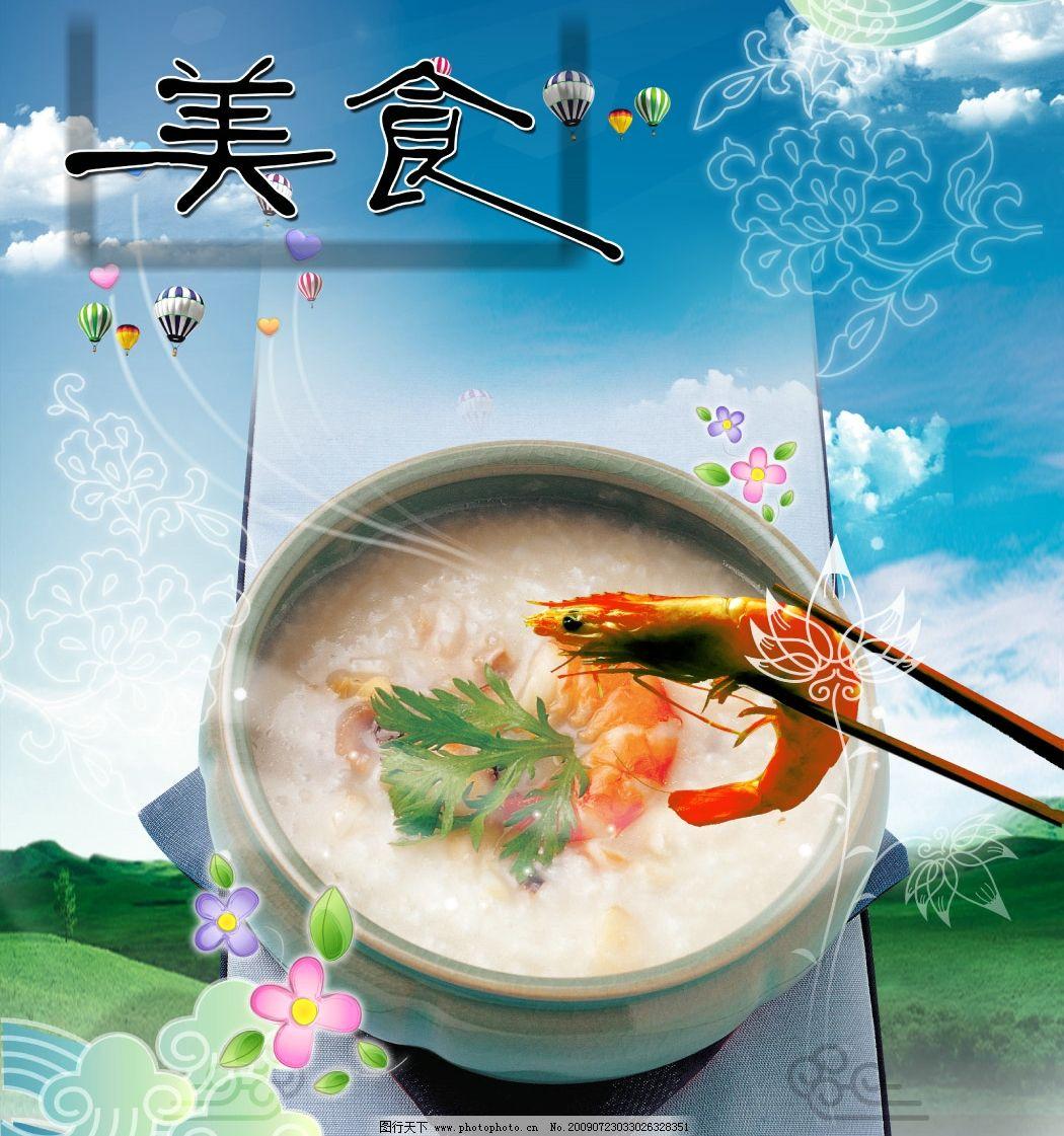 筷子圆舞曲曲谱