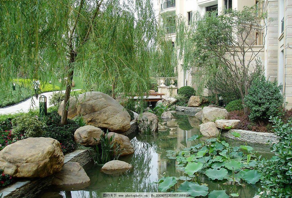 北京星河湾花园 北京星河湾花园小区绿化柳树水景 建筑园林 园林建筑