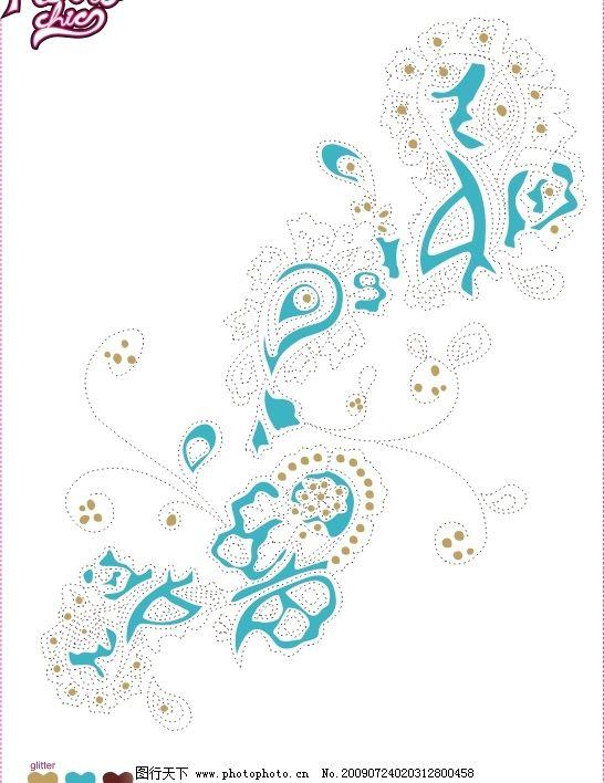 可爱 精美 饰品 卡通 青蛙 蝴蝶 小蜜峰 花饰 矢量图库 ai/eps/pdf cd