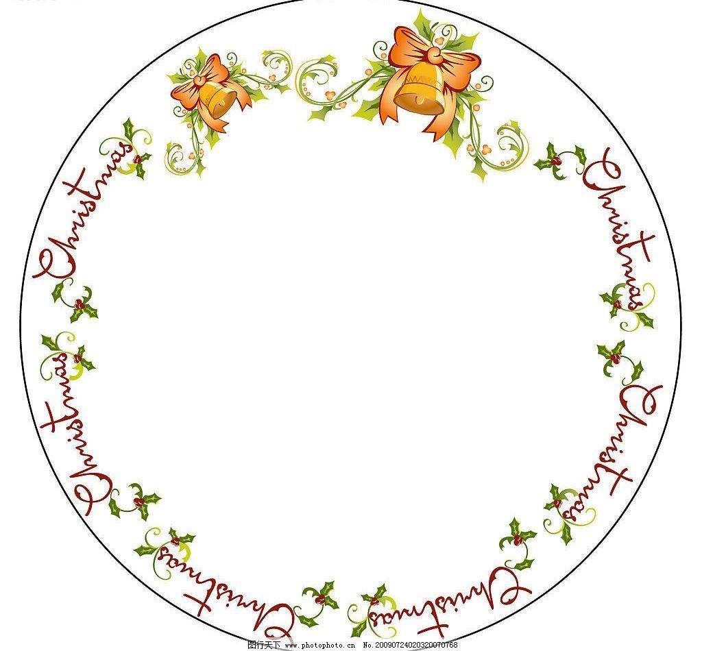 花纸设计 碗 盘 底纹边框 花边花纹 设计图库 300dpi jpg