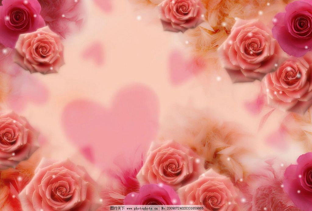 梦幻玫瑰 梦幻 玫瑰 背景 梦幻背景 玫瑰背景 玫瑰花 花 心 底纹边框
