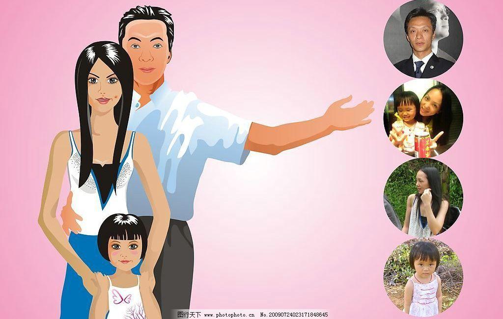 幸福一家人 幸福一家 孩子 爸爸 妈妈 幸福时刻 快乐时光 一家三口图片