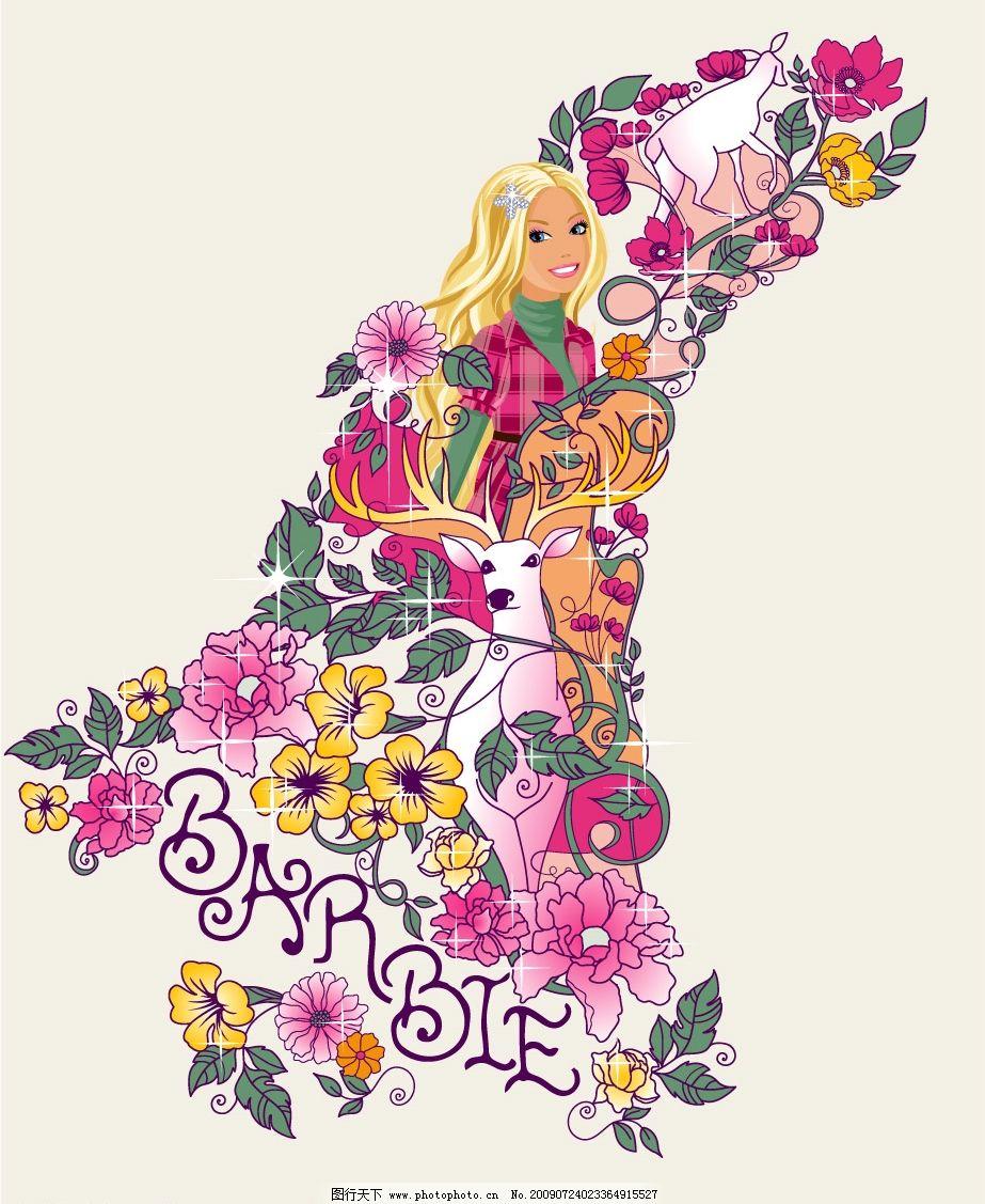 手绘 芭比娃娃 小动物 万花丛 韩国 与小动物 矢量人物 明星偶像 矢量