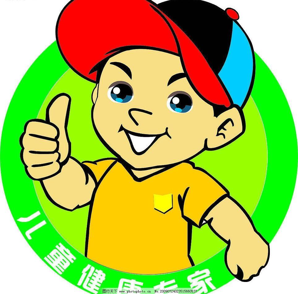 儿童娃娃 矢量娃娃 戴帽子娃娃 儿童健康专家 娃娃 矢量人物 儿童幼儿