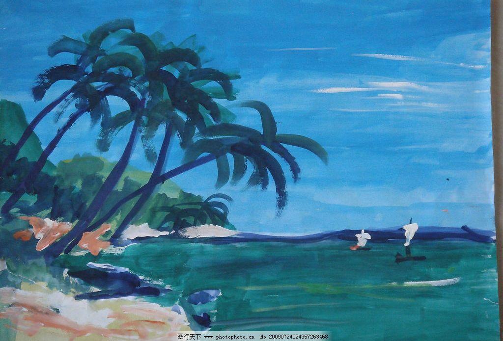 海边 椰子树 海 热带 美景 自然景观 其他 设计图库 72dpi jpg