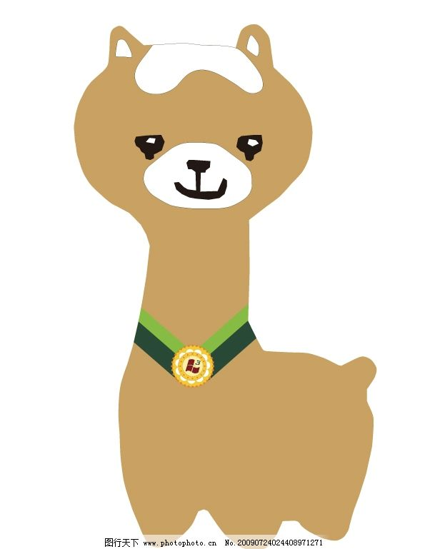 羊驼 羊驼卡通矢量图(酷比客贴纸) 卡通 矢量图 生物世界 野生动物