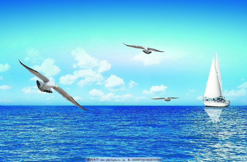 湛蓝海天一帆 蓝天白云大海 大海 海 蓝天白云 蓝天 白云 帆船 海欧