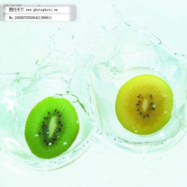 水泡 动感水果 蔬果 水果 美图