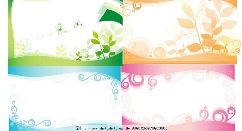 韩国可爱花纹矢量 花纹 花边 绚彩花纹 花纹背景 底纹边框 花纹花边