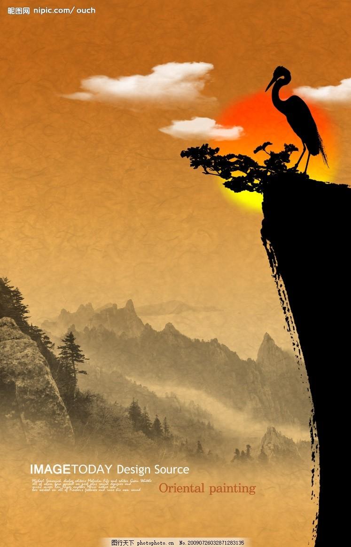 韩国墨染画 山水 风景 仙鹤 夕阳 云彩 墨染画 韩国设计元素 psd分层