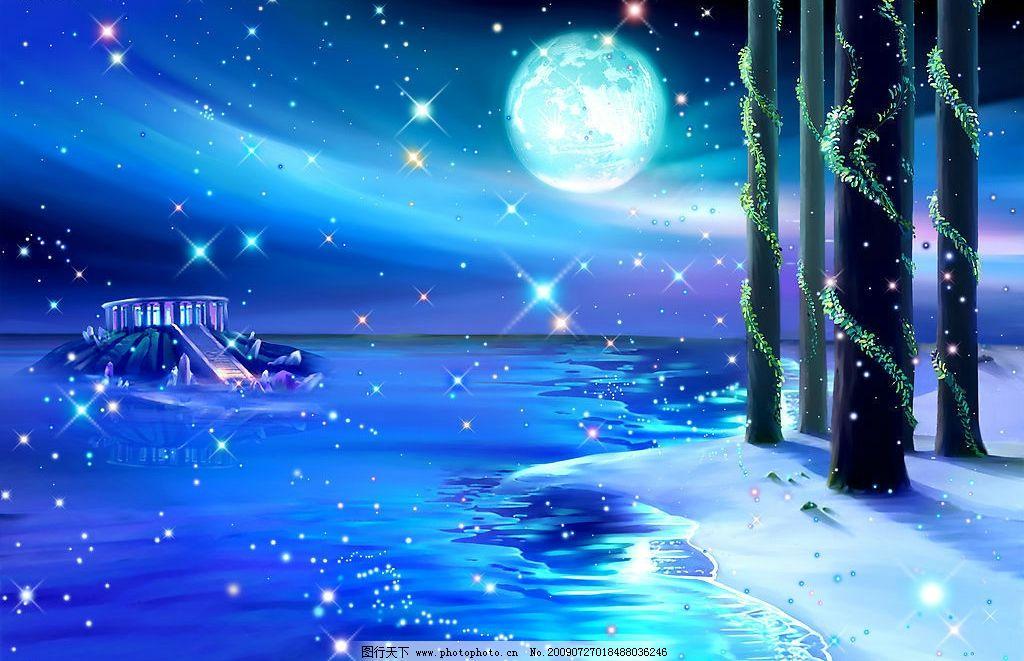 唯美璀璨星空 圆月 大海 树木 梦幻星空 动漫动画 风景漫画 设计图库