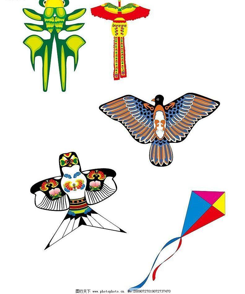 风筝 文化艺术 美术绘画 矢量图库
