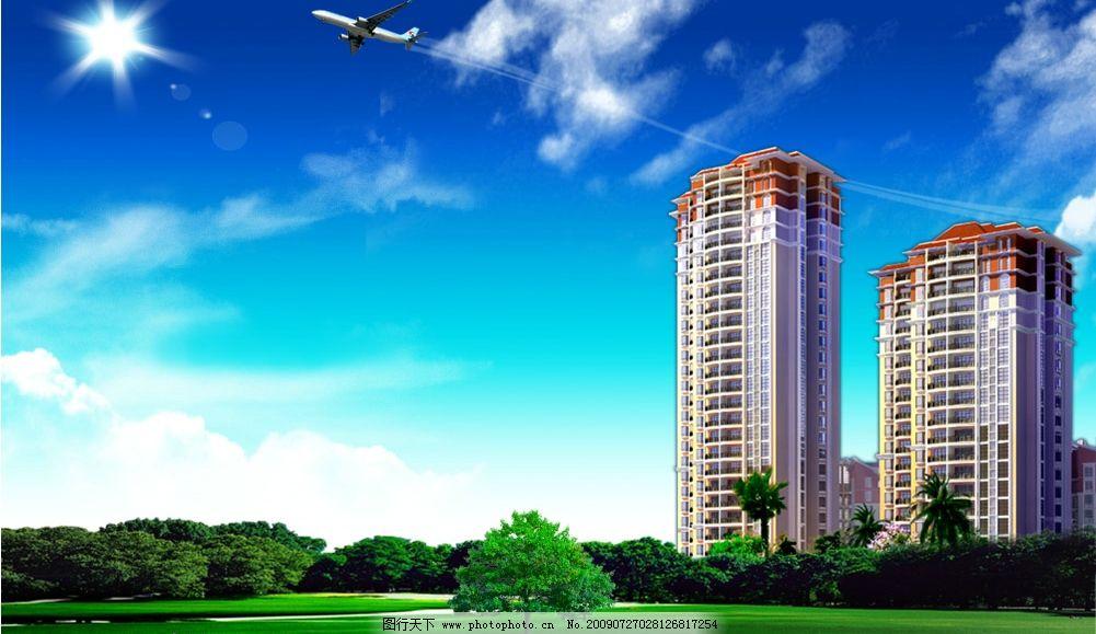 花园风景 花园 景观 房子 风景 飞机 自然风景 蓝天白云 绿地 树 太阳