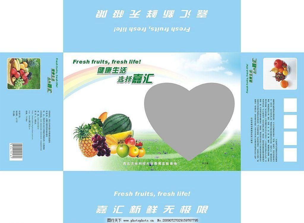 水果包装箱图片