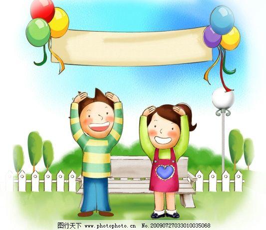 家庭成员 男孩 欢迎 举手 女孩 兄妹 卡通 漫画 可爱 水彩 家庭人物