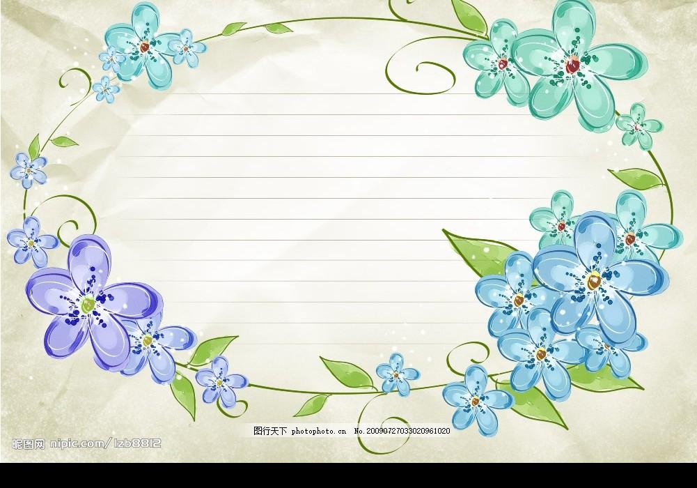ppt 背景 背景图片 边框 模板 设计 矢量 矢量图 素材 相框 1001_700
