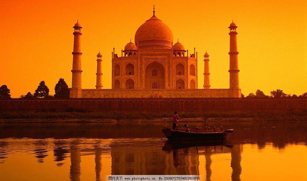 泰姬陵 泰姬陵倒影 夕阳 印度 陵墓 建筑 伊斯兰 旅游摄影 国外旅游