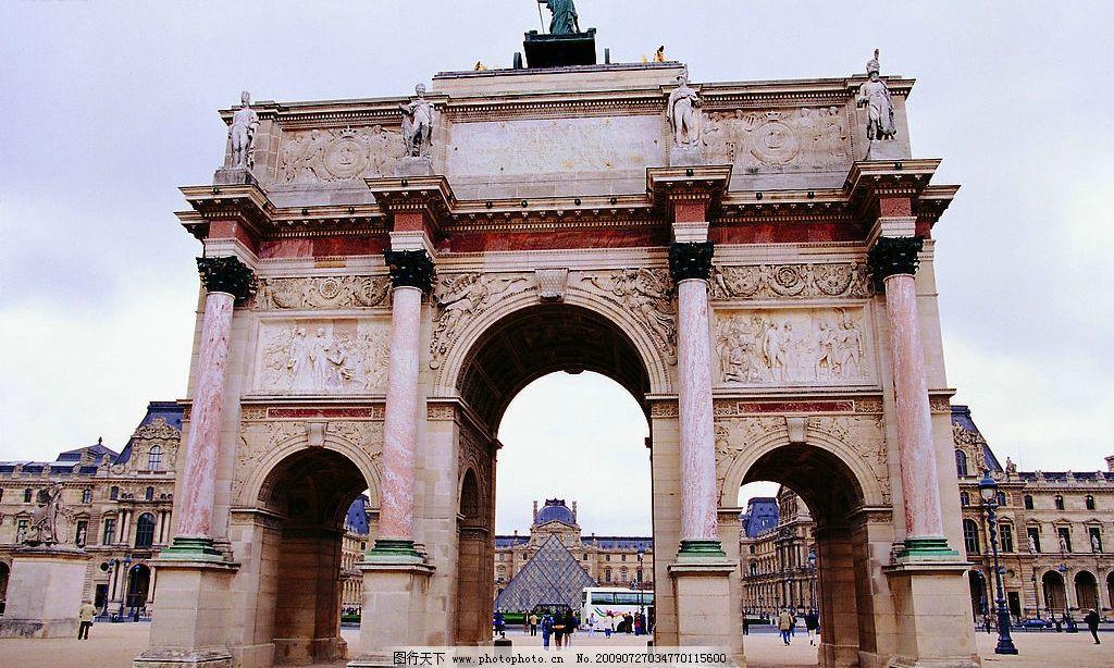 巴黎凯旋门 凯旋门 巴黎 建筑门 欧式门 广场 建筑风景 自然景观 建筑