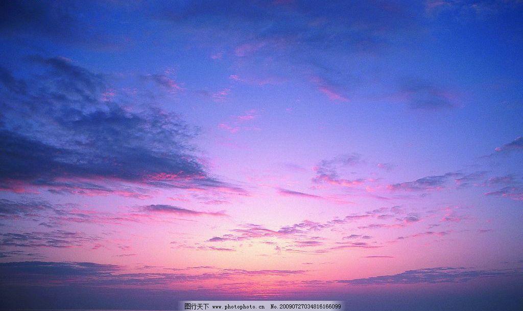 天空 天 黄昏 晚霞 红色天空 美丽天空 彩色天空 自然风光 风光 风景