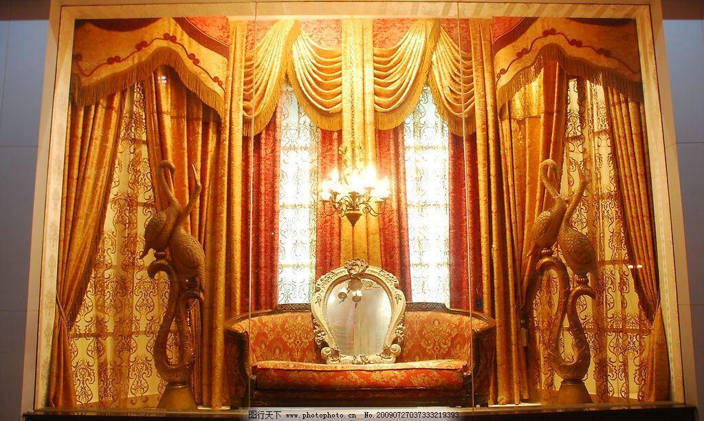 欧陆情韵橱窗 欧式风格 橱窗 布艺 窗帘 豪华 沙发 家居装饰品 生活